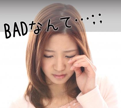 lady-face-badskin01