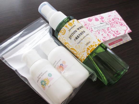 オーガニックコスメ 沖縄 化粧水 シャンプー
