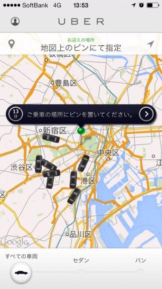 uber-tokyo201403