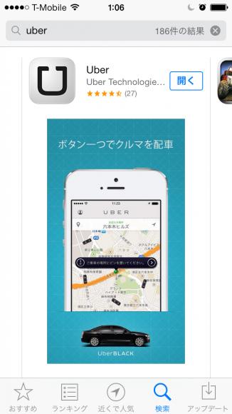 über app store