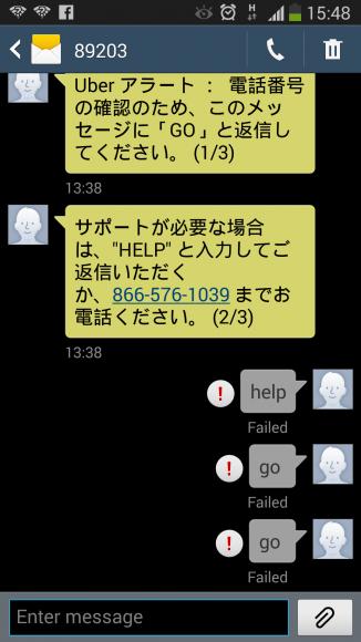 über message go