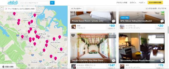 airbnb_scs01