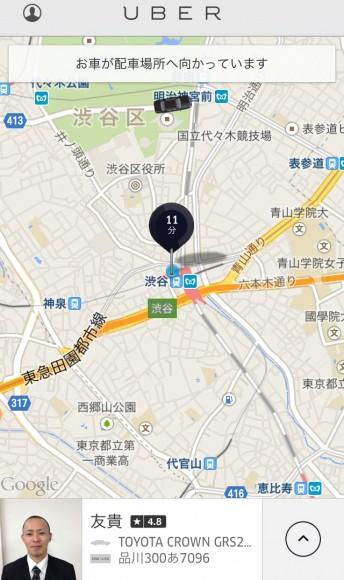 uber ウーバー 日本