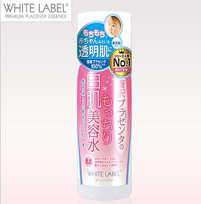 miccosmo-whitelabel01
