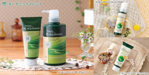 organic-madonna01