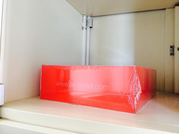 aircloset box