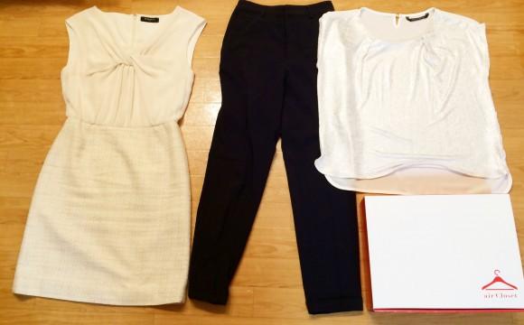 aircloset ファッションレンタル コーディネート