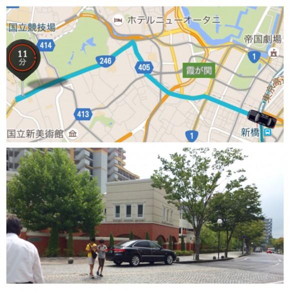 uber 成田 都内