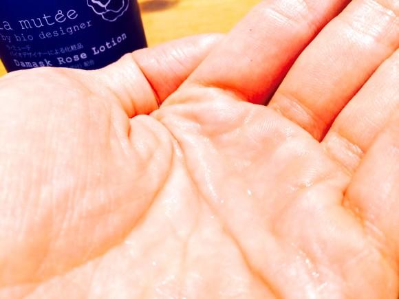 ラミューテ化粧水 レビュー